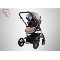 Buy cheap U Shape Athletic Baby Strollers All Seasons One Touch Brake 12 Inches Rear Wheels from wholesalers