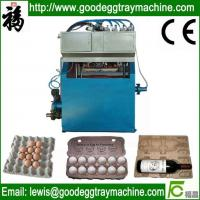 Buy cheap apple fruit tray processing machinery(FC-ZMW-2) from wholesalers