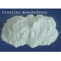 Buy cheap Odorless Creatine Monohydrate Powder 6020 87 7 Sports Nutrition Anhydrous from wholesalers