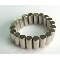 Buy cheap industrial cylinder rare earth neodymium ndfeb magnet size 4.0 x 4.0 mm from wholesalers
