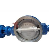 Buy cheap Carbon Steel WCB Three Eccentric Butterfly Valve , Wafer Type Butterfly Valve from wholesalers