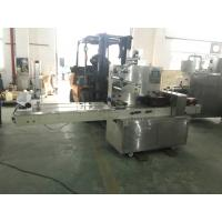 Wholesale Automatic Pharma Blister Packaging Machine, Reliable Pharma Packaging Machines from china suppliers