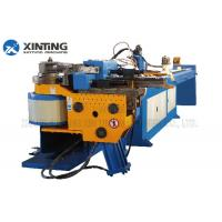 Buy cheap 5 Inches Capacity CNC Tube Bender , Steel Bending Machine Global Warranty from wholesalers