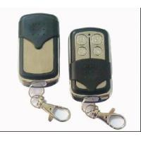 Buy cheap 433.92 MHz Programmable RF Remote, with Sliding Cover from wholesalers
