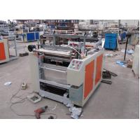 Buy cheap RQ-600 Hot sealing hot cutting Plastic bag making machine from wholesalers