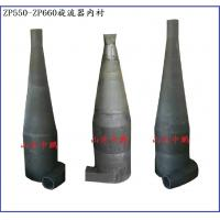 Buy cheap wear resistant cyclone Lining for mine materials from wholesalers