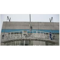 Buy cheap Aluminum safe ZLP Suspended Platform Swing Stage 800kg load corrosion - resistant from wholesalers