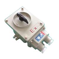 Buy cheap 10A - 60A Explosion Proof Switch , 3 Pole Explosion Proof Transfer Switch from wholesalers