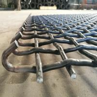 Buy cheap Quarry Industrial Filter Mesh / Rock Screen Mesh High Manganese 65Mn Steel Made from wholesalers