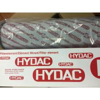 Buy cheap 2600R010BN/HC/-V 2600R005BN3HC Hydac Filter Element 1 To 200 µM Filter Ratings from wholesalers