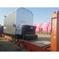 Buy cheap Coil Pipe 600000 Kcal Coal Fired Boiler Horizontal With Forced Circulation from wholesalers