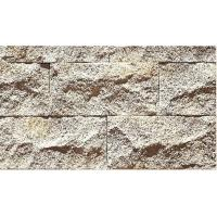Buy cheap Gray Color Mushroom Culture Stone Outdoor Stone Veneer Sound Proof from wholesalers