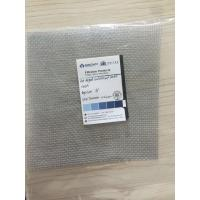 Buy cheap Diamond Wire Mesh Welded Wire Mesh Woven Wire Mesh from wholesalers