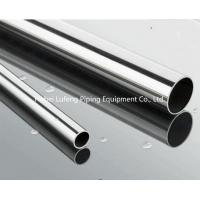Buy cheap seamless steel pipe astm a333 gr. 6 from wholesalers