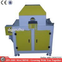 Buy cheap High Security Industrial Grinding Machine 2.2 KW For Curved / Bent Tube from wholesalers