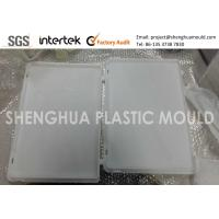 Buy cheap CNC Rapid Injection Molding Prototyping Polypropylene Lid PP Resin Material from wholesalers