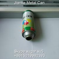 Buy cheap Aerosol tin cans Diam.57 height 150mm for mould rust inhibitor from wholesalers