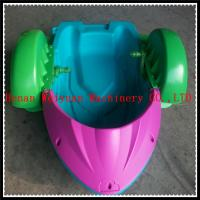 Buy cheap swim pool paddle boat/water park hand boat from wholesalers