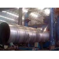 Buy cheap Q235B/Q345B Large Diameter and Wall Thickness Water Pipe / Welded Steel Pipe from wholesalers