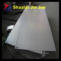 Buy cheap inconel 601 Nickel alloy sheet from wholesalers