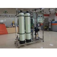Buy cheap Small RO Water Treatment System Reverse Osmosis Filtration Plant from wholesalers