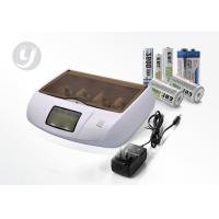 Buy cheap Universal Battery Charger With Lithium , Ni-MH , Ni-Cd For Mobile Phone from wholesalers
