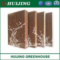 Buy cheap Evaporative Cooling Pad//Wet Curtain for Greenhouse and Poultry Farm with Frame from wholesalers