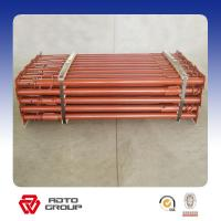Buy cheap ADTO GROUP hot dip galvanized adjustable construction scaffolding prop from wholesalers