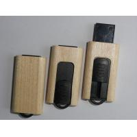 Buy cheap push-and-pull wooden mini usb stick eco friendly from wholesalers