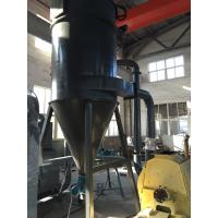 Wholesale wood powder milling machine , wood powder grinding machine , wood powder crushing machine from china suppliers