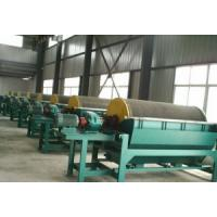 Buy cheap Wet-type manganese ore used magnetic separator from wholesalers