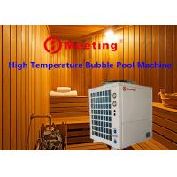 Buy cheap Meeting MDY70D-GW High Temperature Heat Pump For Sauna Bathing Place Heater from wholesalers