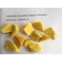 Buy cheap IQF Frozen Steamed Yellow Sweet Potato, Jishu #6, for pizza market in Korea from wholesalers