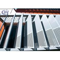 Buy cheap Architectural Elements Perforated Aluminum Metal Sheet Powder Coated Surface from wholesalers