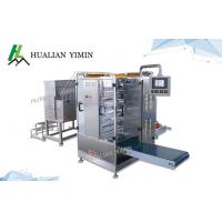 Buy cheap Sus 316 Sachet Packaging Equipment Automatic For Ketchup Shampoo Paste Multi from wholesalers