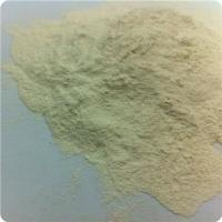 Buy cheap acid beta mannanase enzyme from wholesalers