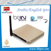 Buy cheap Sports channels Turkish channels iptv box without subscription, lifetime free. from wholesalers