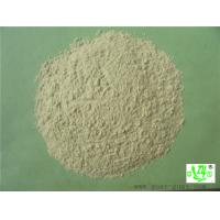 Buy cheap Nontoxic Hydroxypropyl Guar Gum , Light Yellow Industrial Grade Thickening Powder product