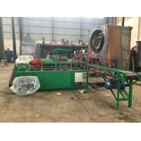 Buy cheap Plant hot selling CE coal and charcoal briquette machine production line price 008615039052280 from wholesalers