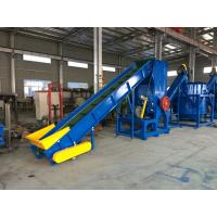 Buy cheap PP PE Films Strand Plastic Pelletizing Machine Single Screw Double Stage Pull Strap from wholesalers