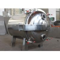 Conical Static Vacuum Oven 600L Round Shape Low Temperature For Fruit / Vegetable Manufactures
