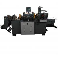 Auto Die Cutting Machine for Self Adhesive Trademark die cutting area 320*300mm Manufactures