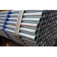 Buy cheap High Pressure Welded Galvanized Steel Pipe SCH XXS , Thick Wall 10mm 12mm from wholesalers