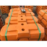 Buy cheap 610 X 220 X 150mm Safety Orange Australian Temporary Fencing For High Visibility from wholesalers