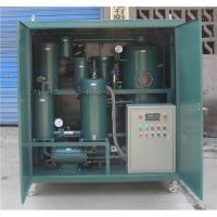 Buy cheap Vacuum Furnace Oil Purifier,Oil Purification,Oil Recycling,Oil Regenetion System from wholesalers