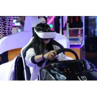 Buy cheap 9D Virtual Reality Racing Simulator / Concept Vehicle Game Machine With Big Screen from wholesalers