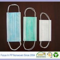 Wholesale Spunbond nonwoven fabric for medical mask from china suppliers