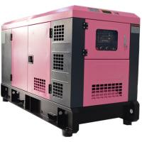 Buy cheap 30kva To 720kva IVECO Diesel Generator Genset Water Cooled Open Type from wholesalers