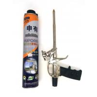 Buy cheap OEM Spray Expanding Polyurethane Foam For Boat Cabins Soundproofing from wholesalers