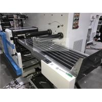 Buy cheap Plus Roll To Roll Film Label Adhesive Label IML Die Cutting Machine With Collecting Conveyor from wholesalers